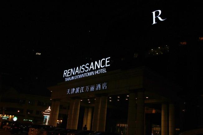 Unser Hotel in Tianjin